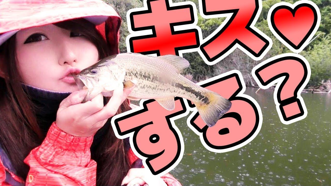 「釣りガール魚住つばき」の最新&最高な釣り動画をチェック!