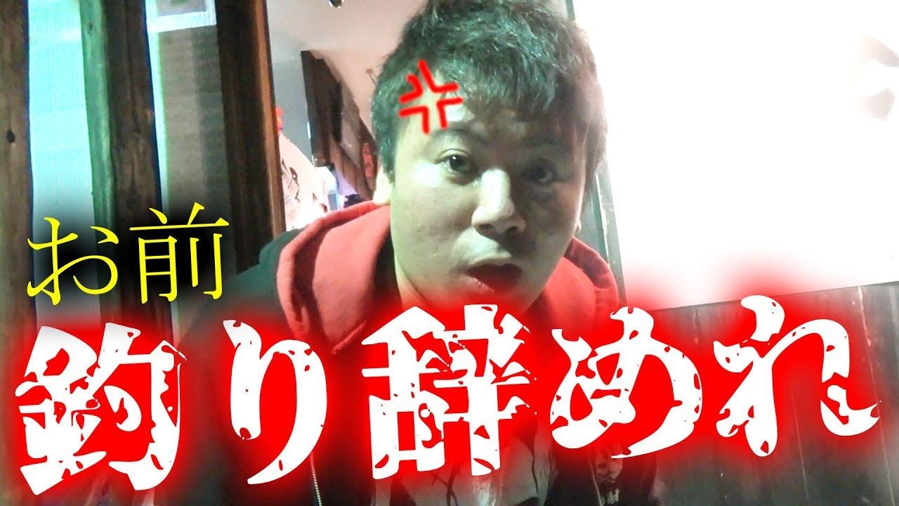 団 バンバン 探偵 ハイサイ