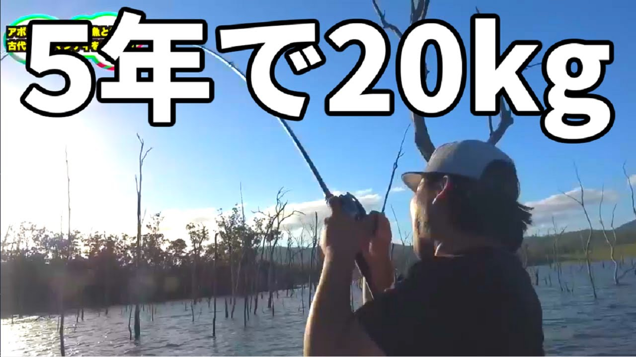 釣りよかでしょう よーらい