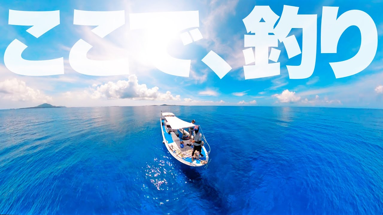 「カミヤマライトゲーム」の最新&最高な釣り動画をチェック!